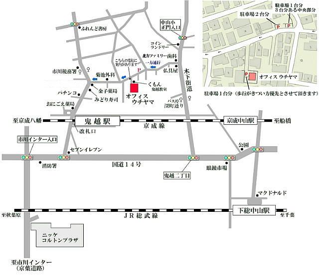 車用広域地図