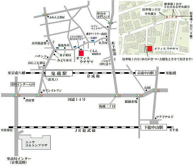 オフィスウチヤマへの地図と駐車場