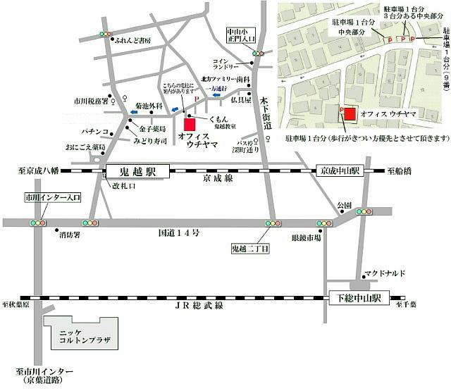 オフィスウチヤマへの地図と駐車場1