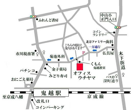 鬼越駅からの地図