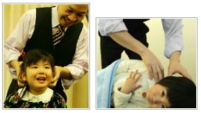 子供への頸椎の安全な整体